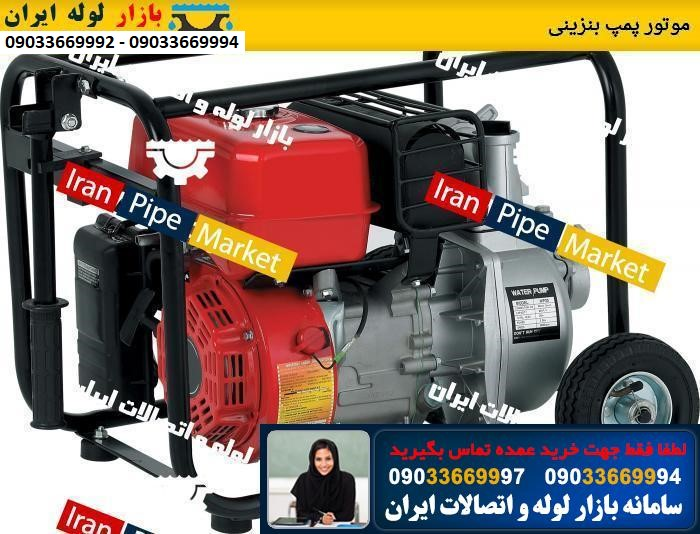 موتور پمپ بنزینی